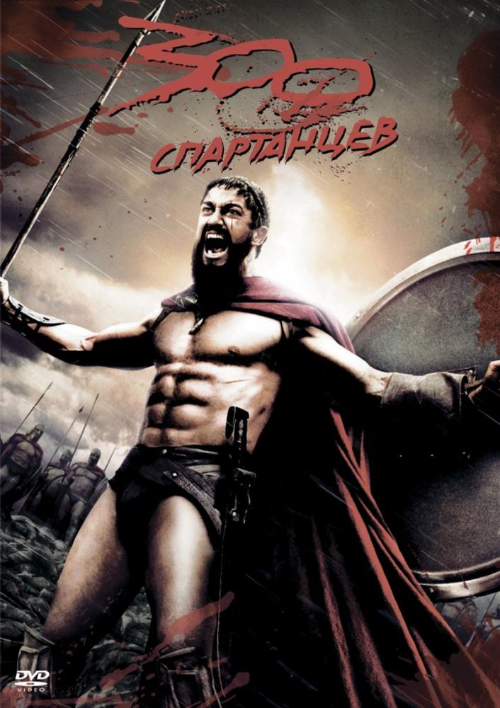 Parody movies like meet the spartans